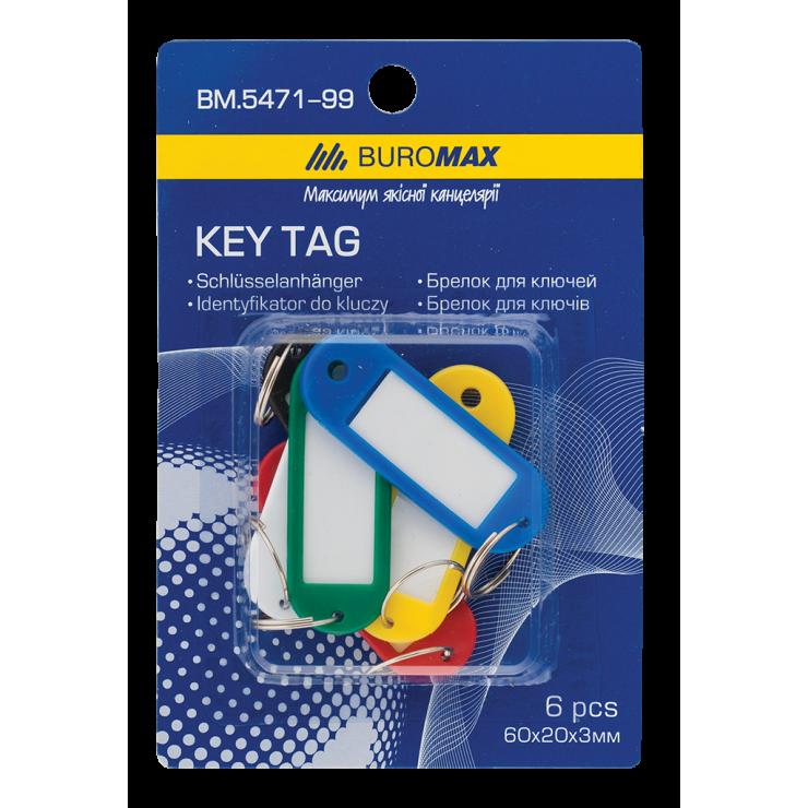 Брелок пластиковий для ключів