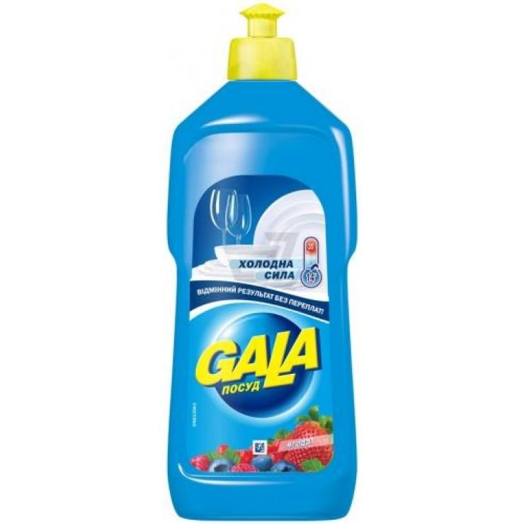 Засіб рідкий для миття посуду 500мл Gala OlviaBetа У
